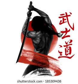 Samurai 2 Bushido - Japanese word for the way of the samurai life.