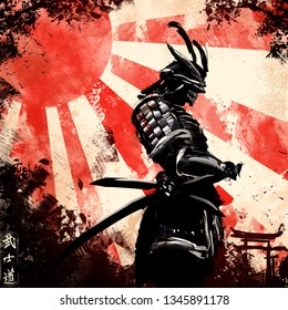 "A samurai stands holding his hand on a katana, behind a red sunset,the inscription means in Japanese ""the way of the warrior"""