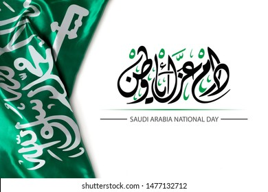 Saudi Arabia flag with Arabic Calligraphy , Translation : Your glory may last for ever my homeland, a statement for national day of Saudi Arabia