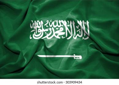 Saudi Arabia flag. illustration