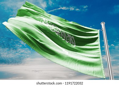 Saudi Arabia Flag, Perspective View, Windy Sunny Day, Blue Sky, Green