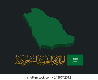 Saudi Arabia name logo ksa map flag