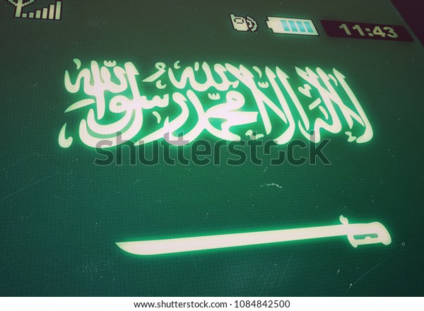 Saudi Arabia national flag clouse-up screen display mobile cell phone digital 3D illustration