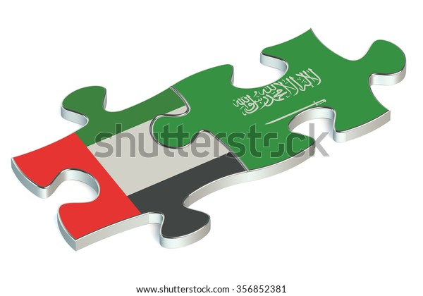 Saudi Arabia and UAE puzzles from flags
