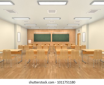 School classroom interior. 3d illustration