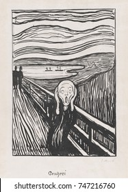 The Scream, by Edvard Munch, 1895, Norwegian Symbolist/Expressionist print, lithograph. The skull like human head has a single psychological dimension. The precursor of this image was a drawing of a m