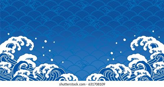 Sea illustration background