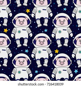 Seamless pattern with cartoon style pig astronaut, spaceman in space, wrapping paper, backdrop, textile design. Cute and funny cartoon pig astronaut in spacesuit, space and stars seamless pattern