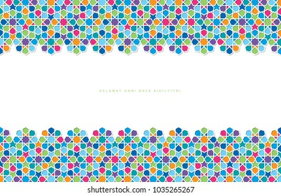 Selamat Hari Raya Aidilfitri greeting card illustration.Colorful Moroccan Islamic pattern with white copy space and text Selamat Hari Raya Aidilfitri (means Happy Break fasting Day celebration)