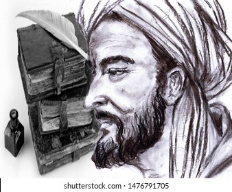 """From a series of great scientists. Farabi   - the famous Arab scholar, philosopher of the X century (870-950 gg.) """"Second teacher"""""""