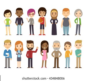 Set of diverse isolated people. Men and women, young and old, different poses. Cute and simple modern flat cartoon style.