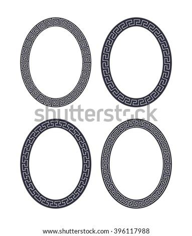 Set Four Oval Meander Frames Greek Stock Illustration 396117988 ...