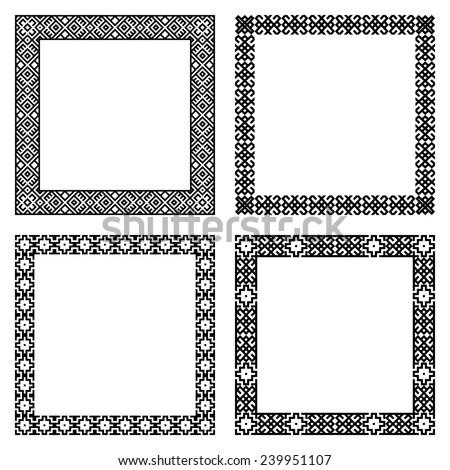 Set Geometric Frames Black Color On Stock Illustration 239951107 ...