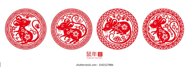 Set of isolated round signs with rat for happy 2020 chinese new year. Mouse in circle for china zodiac holiday or CNY. Papercut insignia for lunar calendar. Decoration or ornament with calligraphy