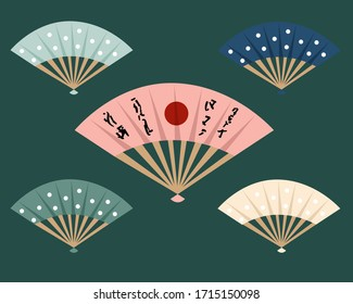 Set of Japanese fans on green background. The wording on pink fan does not mean anything this just imitates Japanese signs. Raster illustration.