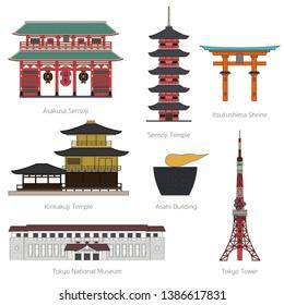 Set of Japanese Landmark, illustration
