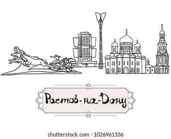 Set of the landmarks of Rostov-on-Don city, Russia. Black pen sketches and silhouettes of famous buildings located in Rostov-on-Don. Illustration on white background.