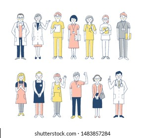 A set of medical welfare people