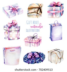 Set of watercolor gift boxes, hand painted isolated on a white background