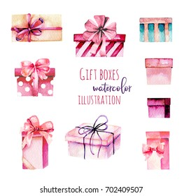 Set of watercolor pink gift  boxes, hand painted isolated on a white background