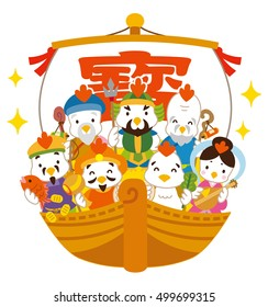Seven deities of good fortune of cute chicken and  Treasure ship