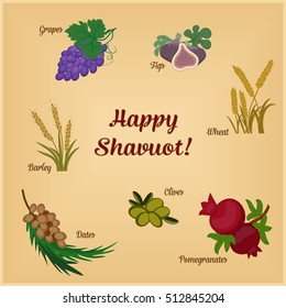 Seven Species of the Shavuot, set with inscription