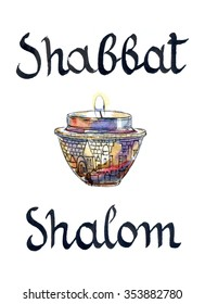 """Shabbat Shalom"", hand drawn, watercolor - Illustration"