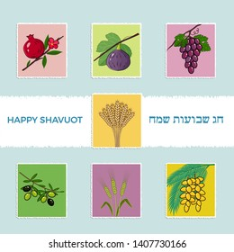 Shavuot Jewish holiday greeting card or banner with seven traditional species, fruit, vegetables and crops. Happy Shavuot in Hebrew