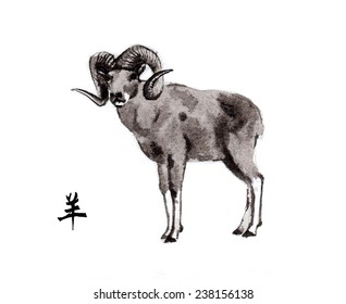 """Sheep sumi-e illustration. Standing argali ram oriental ink painting with Chinese hieroglyph """"goat"""". Symbol of the new year of goat, sheep."""