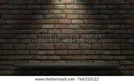 Shelf On Brick Wall Template Background Stock Illustration 766310122 ...