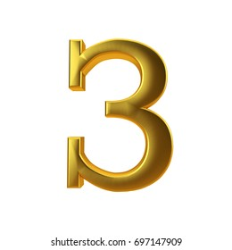 Shiny gold number 3 on a plain white background. 3D Rendering