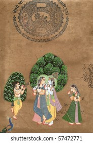 Shiva and Parvati in love, Indian miniature painting on 19th century paper. Udaipur, India