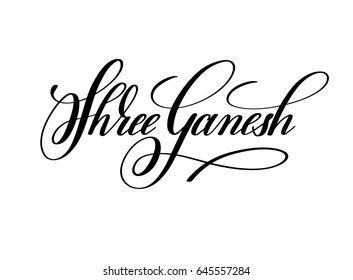 Shree Ganesh Hand Lettering Inscription To Indian Religion Celebration Festival Calligraphy Raster Version Illustration