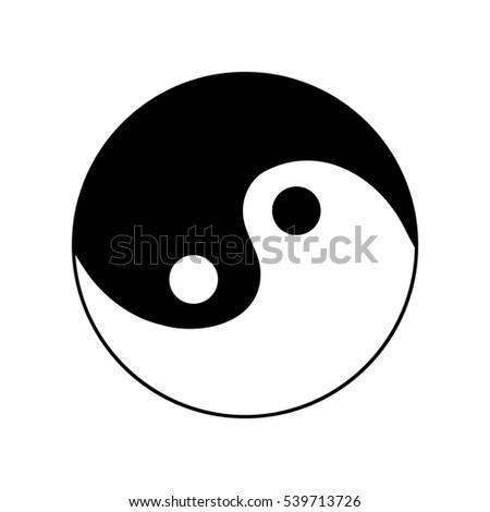 Sign Yin Yang Monochrome Symbol Balance Stock Illustration 539713726