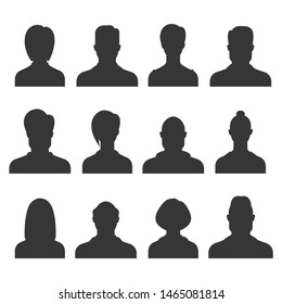 Silhouette avatar set. Person avatars office professional profiles anonymous heads female male faces portraits  icons. Black personas isolated standing heads