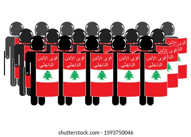 Silhouette illustration of Lebanese Internal Security Forces written in Arabic