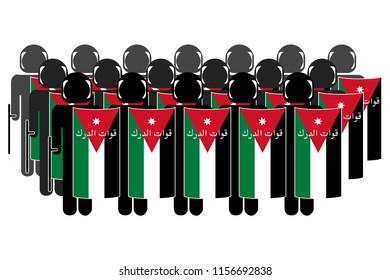 Silhouette of Jordanian Anti-Riot Police
