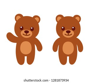 Simple and cute teddy bear standing and waving. Flat cartoon style illustration.