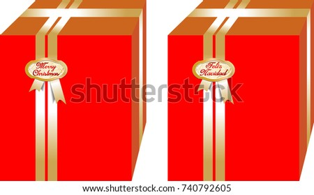 Simple Elegant Christmas Gifts Boxes Decorated Stock Illustration ...