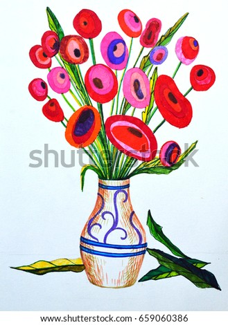 Simple Red Flowers Vase Drawing Made Stock Illustration 659060386