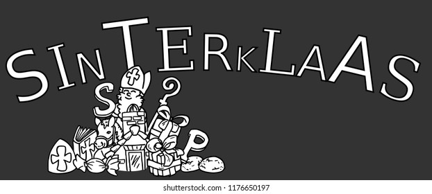 Sinterklaas horizontal banner illustration. A black and white cartoon doodle image with various elements of the traditional Dutch Sinterklaas party.