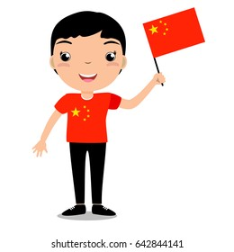 Chinese Kid Flag Images Stock Photos Vectors Shutterstock