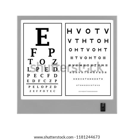 Snellen Eye Chart Test Light Box Stock Illustration Royalty Free