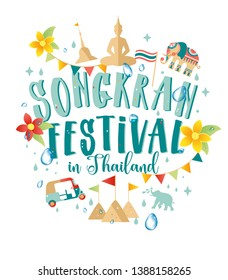 Songkran Festival in Thailand of April, hand drawn lettering, pagoda sand, Elephant splashing water, flowers tropical. illustration.