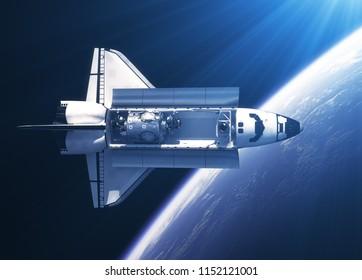 Space Shuttle Orbiter In The Rays Of Light. 3D Illustration.