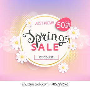 Spring sale label with beautiful chamomile in circle gold frame. Template and banners, wallpaper, flyers, invitation, posters, brochure and voucher discount. Raster copy.