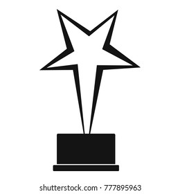 Star award icon. Simple illustration of star award  icon isolated on white background