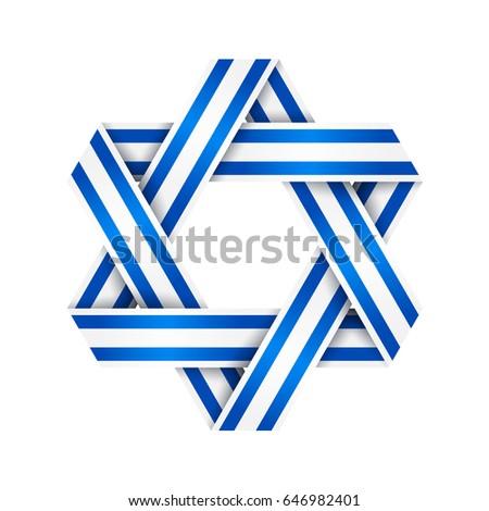 ca56f320839 Star of David made of interlaced ribbon with Israel flag stripes. 3d  illustration for Israel national holidays. - Illustration