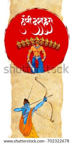 vijayadashmi