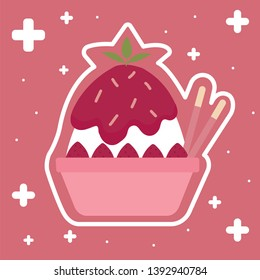 Strawberry BingSu (Korean Dessert) illustration